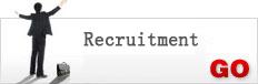 Recrutment