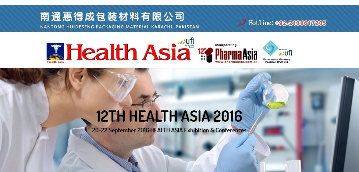 after-12th-health-pharma-asia-2016