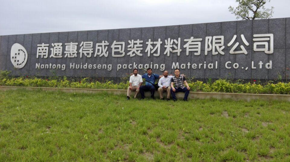 Nantong factory